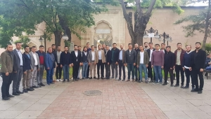 AK Parti Afyon İlçe Gençlik Kolları Başkanları Toplantısı Yapıldı