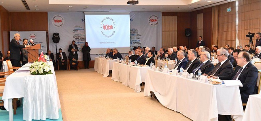 11. Kalkınma Planı Ege Bölgesi İstişare Toplantısı Kalkınma Bakanı Lütfi Elvan'ın Başkanlığında Denizli'de Yapıldı