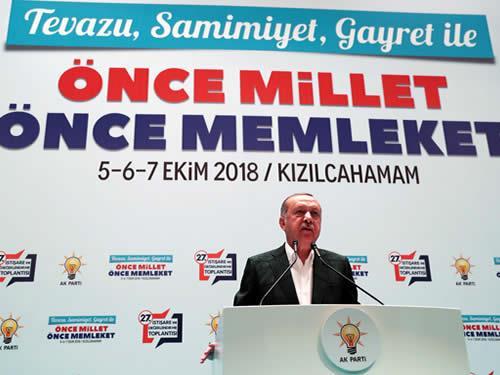 """""""türkiye'yi Kendi Reçetelerimiz, çözümlerimiz Ve Programlarımızla Hedeflerimize Ulaştıracağız"""""""