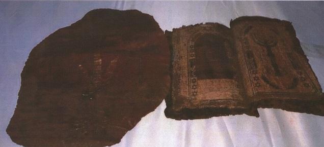 1300 Yıllık Yazıt Ele Geçirildi